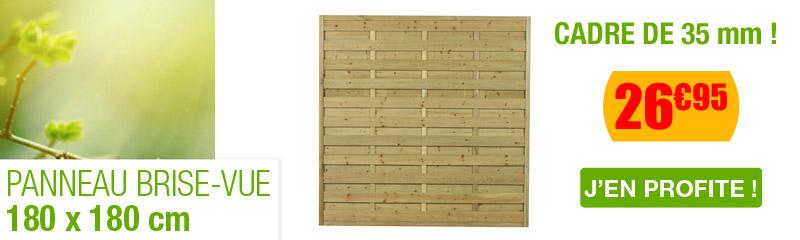 panneau brise vue brise vents claustra occultation jardin oogarden france. Black Bedroom Furniture Sets. Home Design Ideas